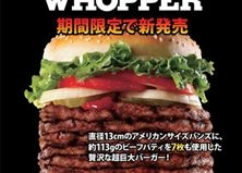 A seven-patty burger, DIY mushroom farming, grain- versus grass-fed beef