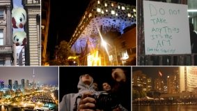 The Great Nuit Blanche Scavenger Hunt: spot these 30 items