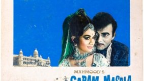 ROM announces exhibit of Bollywood advertising timed to Indian film awards
