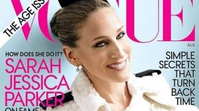 Sarah Jessica Parker no longer has one of her jobs