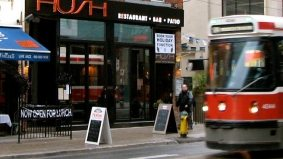 Introducing: Hush, Gabby's new, upscale sibling on King West