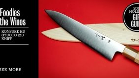 Holiday Gift Guide 2011: a handmade Japanese blade that will outdo any Ginsu
