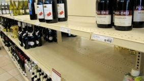 Booze Economics 101: Why the LCBO happily charges more and earns less than it might
