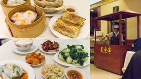 Weekly Lunch Pick: a weekday feast for two at Chinatown's newest dim sum restaurant