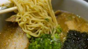 Japanese chain Santouka Ramen to open in Toronto this summer