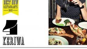 Best New Restaurants 2012: No. 4 Keriwa