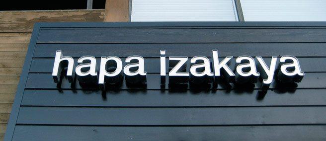 Hapa Izakaya to open in time for TIFF