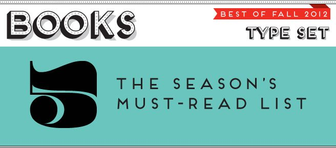 Best of Fall 2012: five of this fall's best books, from Zadie Smith to Rawi Hage