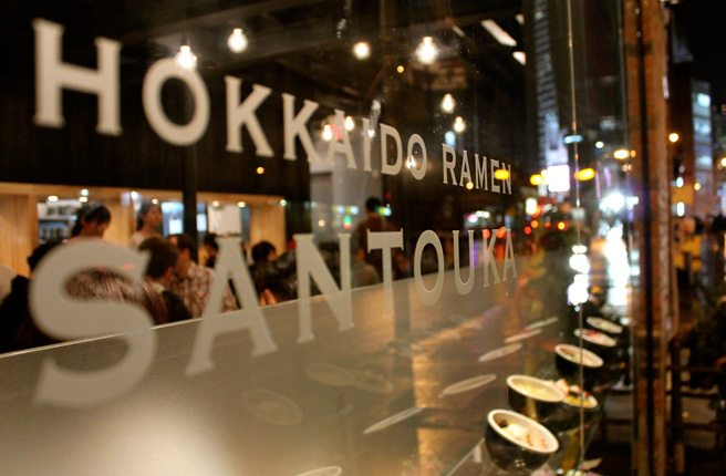 Introducing: Santouka Ramen, the new Dundas Street outpost of the Japanese noodle chain