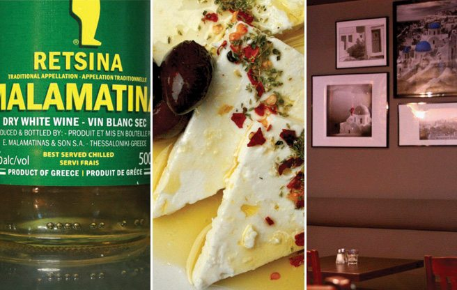 Introducing: Retsina, a new Greek restaurant down the street from Allan Gardens
