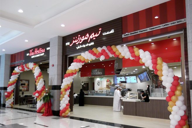 Tim Hortons launches a new shop in Oman, moving one step closer to world doughnut supremacy