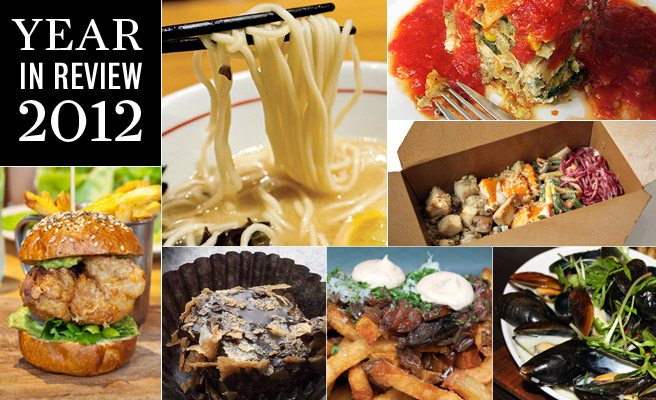 Year in Review: all of 2012's Weekly Lunch Picks, ranked by price