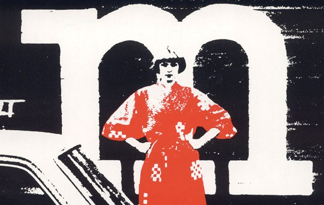 Current Obsession: Marimekko's enduring pop art appeal