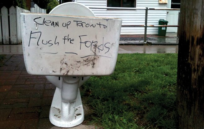 Ford toilet