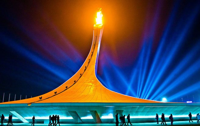 (The Olympic torch. Image: Atos International)