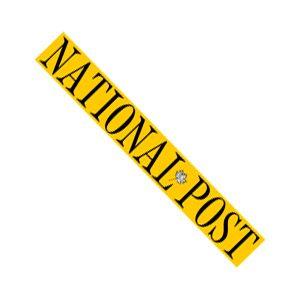 national-post-logo