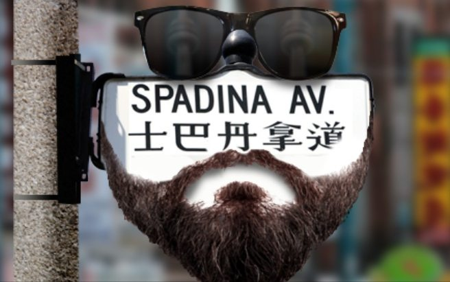 CBC does God's work, tracking the hipsterfication of Spadina Avenue