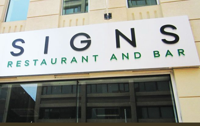 Sign language is the rule at Signs, a new restaurant in Church-Wellesley Village
