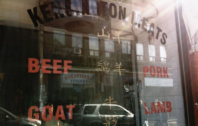 Another longtime Kensington butcher bites the dust