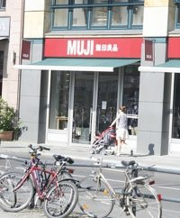 Muji's Toronto location is confirmed