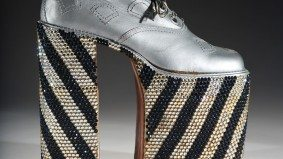 Protected: 20 things you probably didn't know about the Bata Shoe Museum