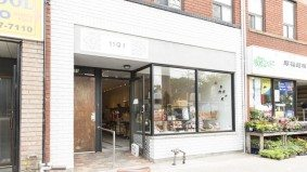 Store Guide: Saudade, a Dundas West shop that sells handmade goods from Portugal