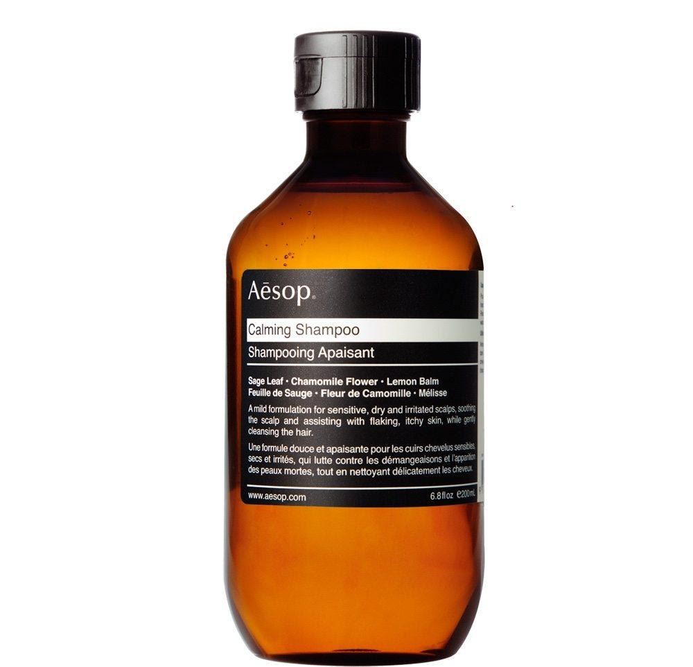 NEW calming_shampoo_200ml_2