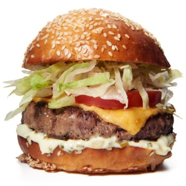 Best Burgers: Home of the Brave