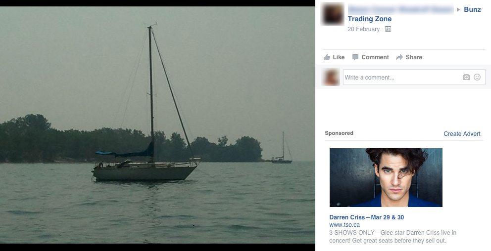 boat-blurred