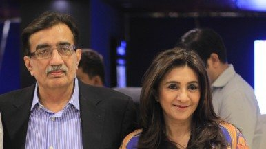 One of Pakistan's wealthiest couples is selling their Four Seasons condo