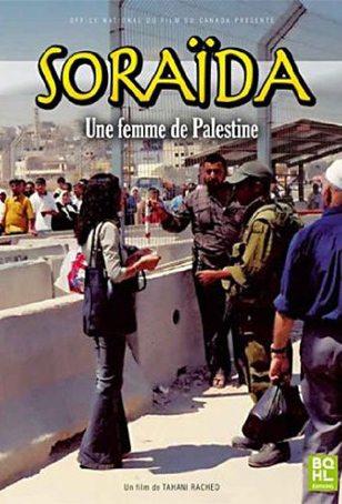 soraida-cover