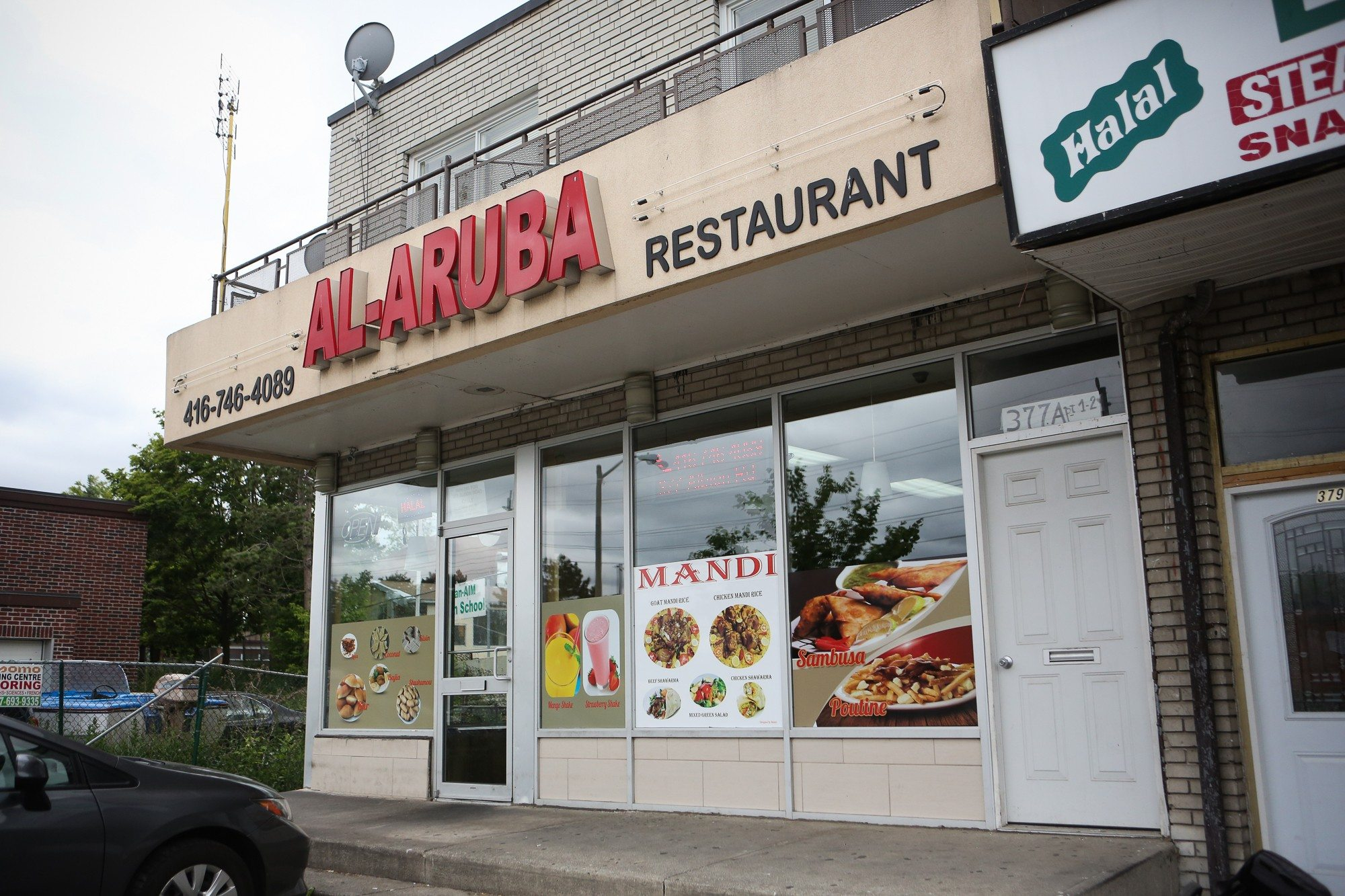 toronto-restaurants-chefs-in-the-burbs-bashir-munye-somali-rexdale-al-aruba-exterior