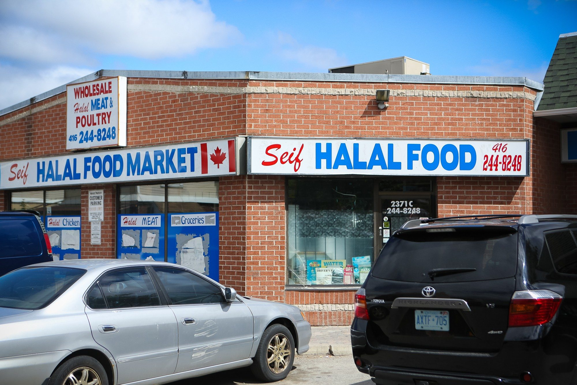 toronto-restaurants-chefs-in-the-burbs-bashir-munye-somali-rexdale-seif-halal-food-exterior