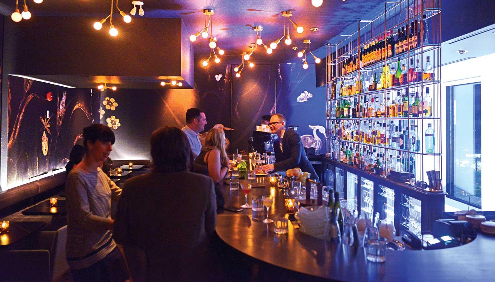 The Alo Bar