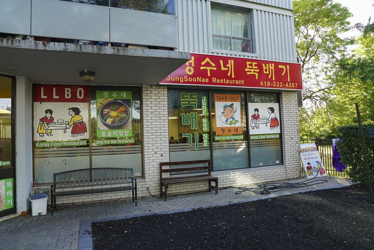 toronto-chefs-in-the-burbs-matt-blondin-omaw-koreatown-jung-soo-nae-exterior