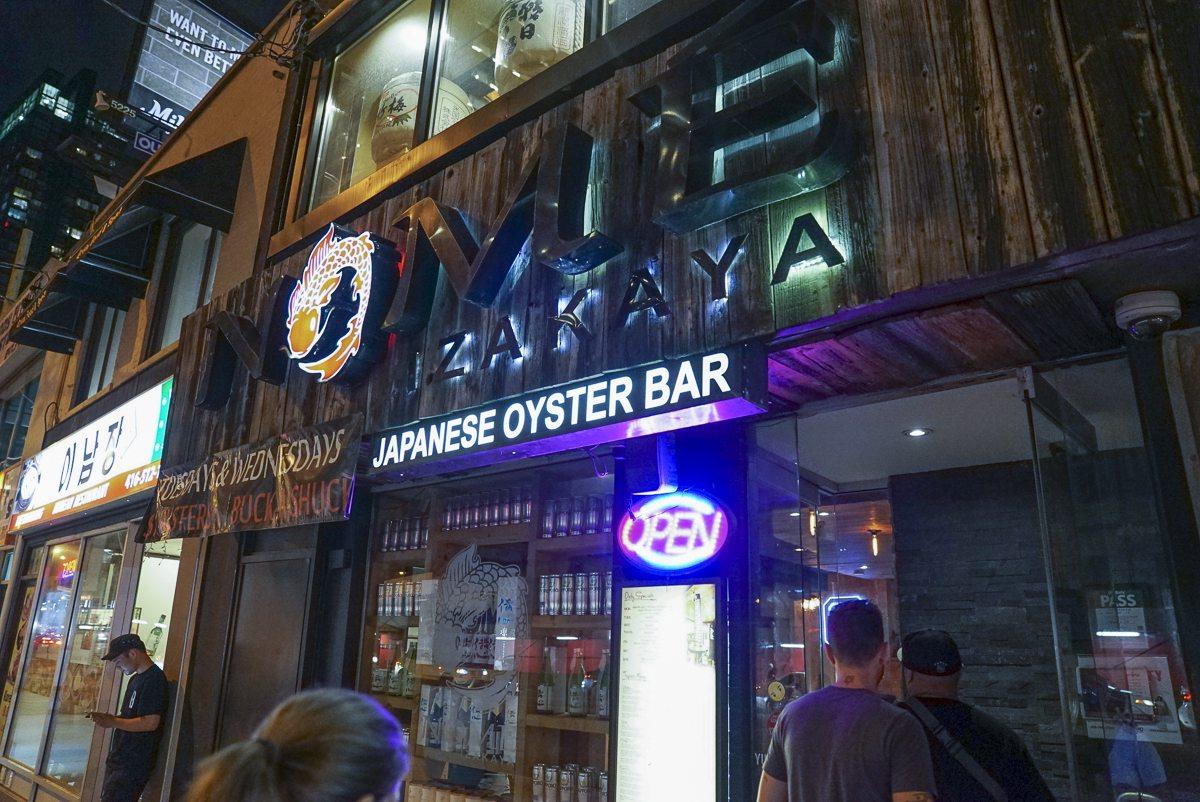 toronto-chefs-in-the-burbs-matt-blondin-omaw-koreatown-nome-izakaya-exterior