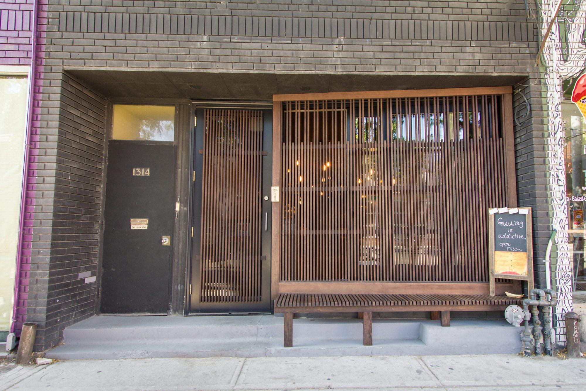 toronto-restaurants-guu-izakaya-parkdale-japanase-parkdale-exterior