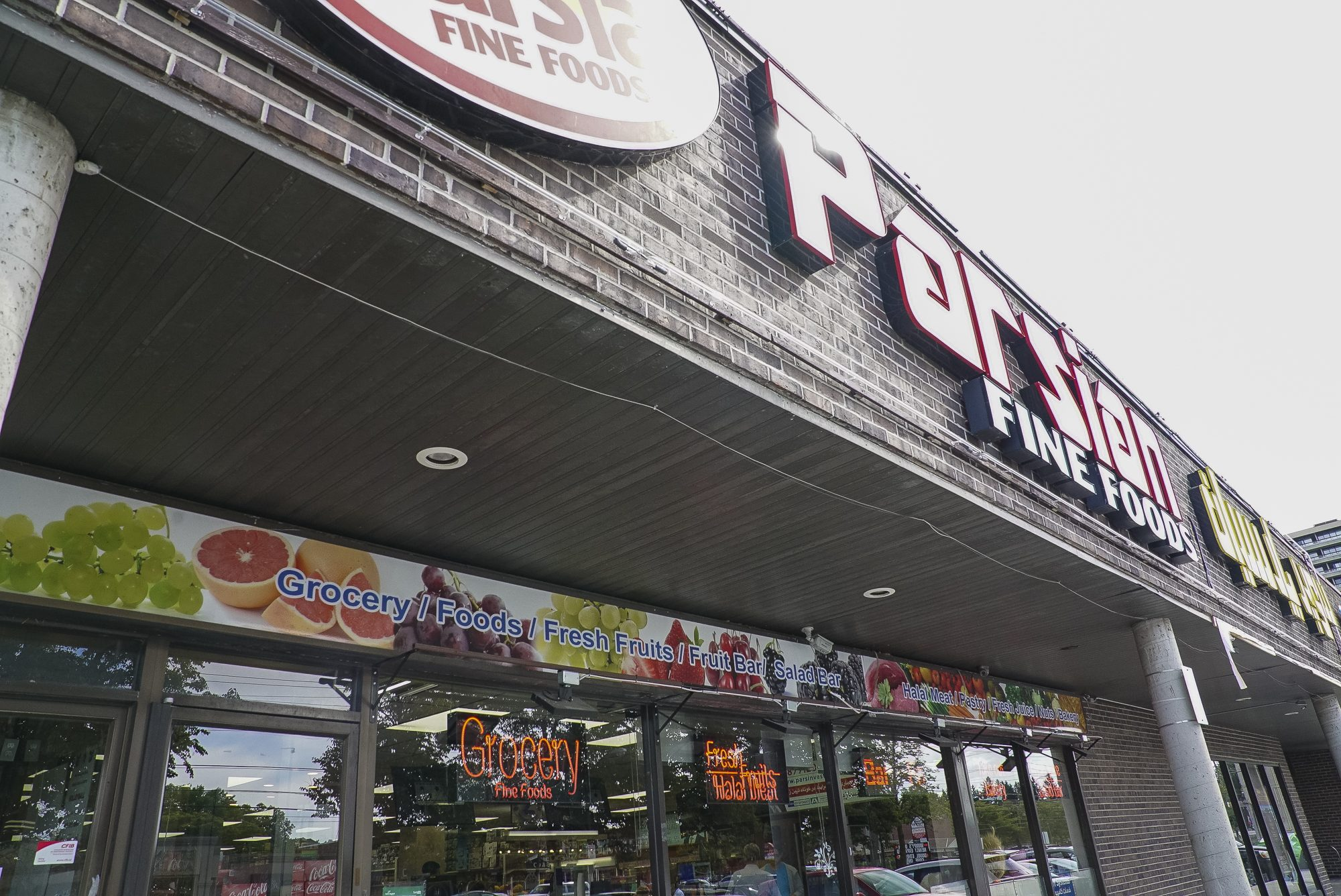burbs-samira-mohyeddin-banu-north-york-parsian-fine-foods-exterior