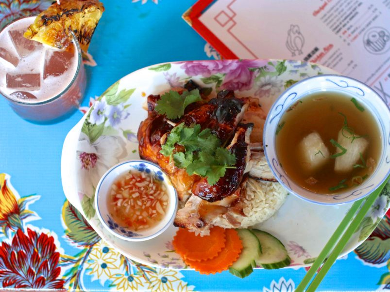 What's on the menu at Jackpot Chicken Rice, a Hainanese restaurant from the chef of Patois