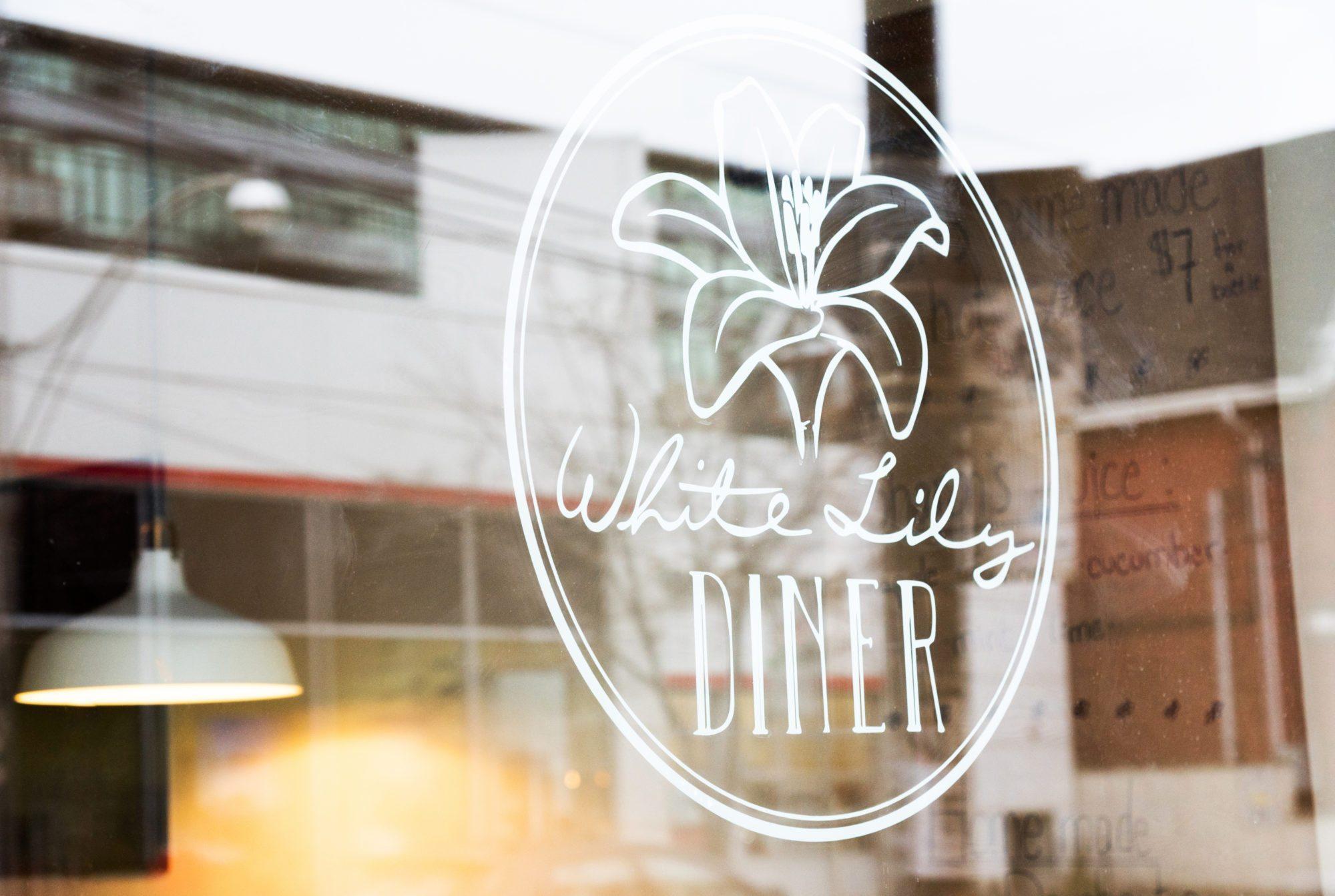 toronto-restaurants-white-lily-diner-leslieville-riverside-logo