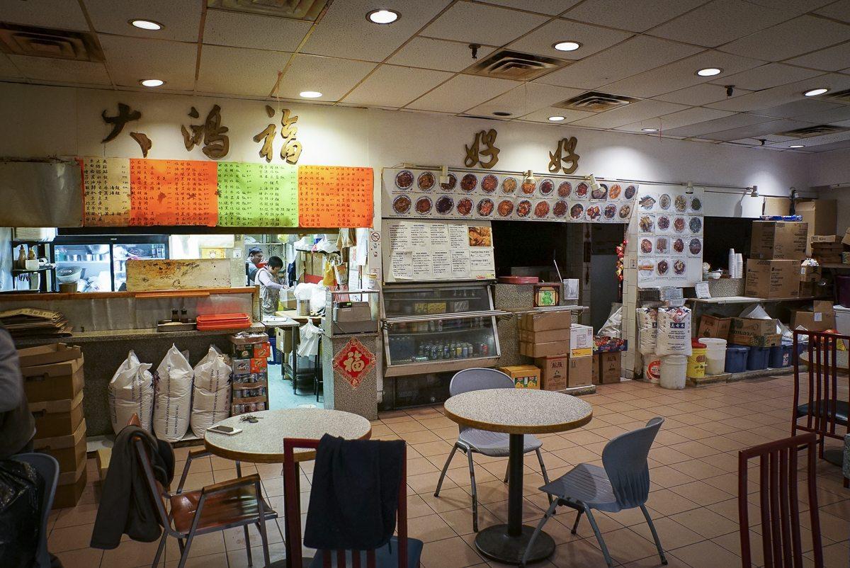 toronto-chefs-in-the-burbs-robbie-hojilla-lake-inez-filipino-scarborough-hung-foods-interior