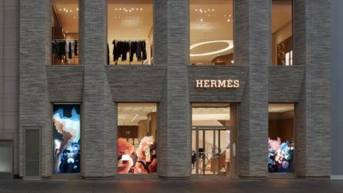 Inside Yorkville's new, exceptionally swanky Hermès flagship