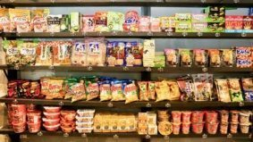 What's for sale at Sukoshi Mart, Kensington Market's new Japanese convenience store