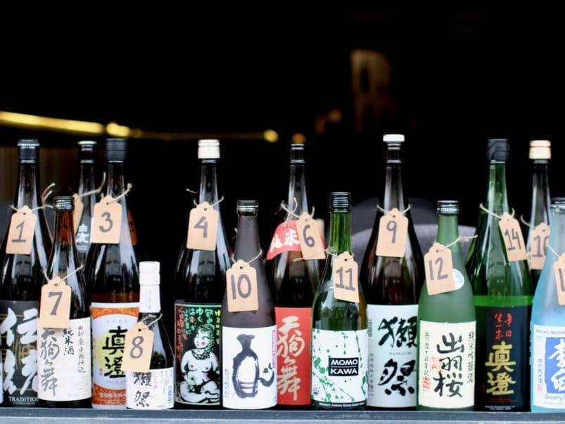 What's on the menu at Koi Koi, Kensington Market's new sake bar