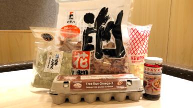 Pantry Raid: Shoushin chef Jackie Lin's five essential kitchen supplies